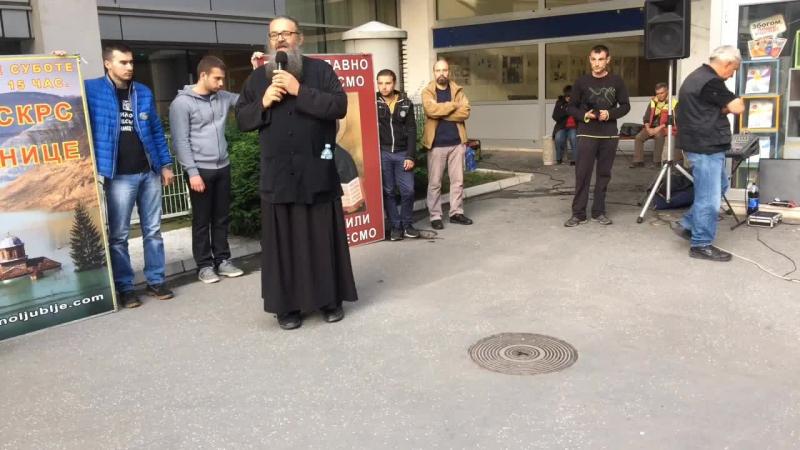 Protesti-Za Pravoslavnu-Srbiјu - live
