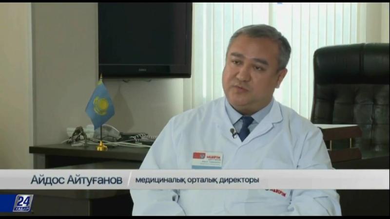 Арнайы репортаж. Медициналық сақтандыру (1)