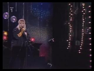 Maryla Rodowicz Niech żyje bal (1985)