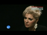 Видео убийственного признания Марии Максаковой