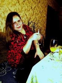 Алина Зосимова