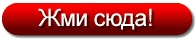 lavkachudec.ru/forum/105-1252-106020-16-1493405088
