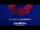 Небачене Євробачення