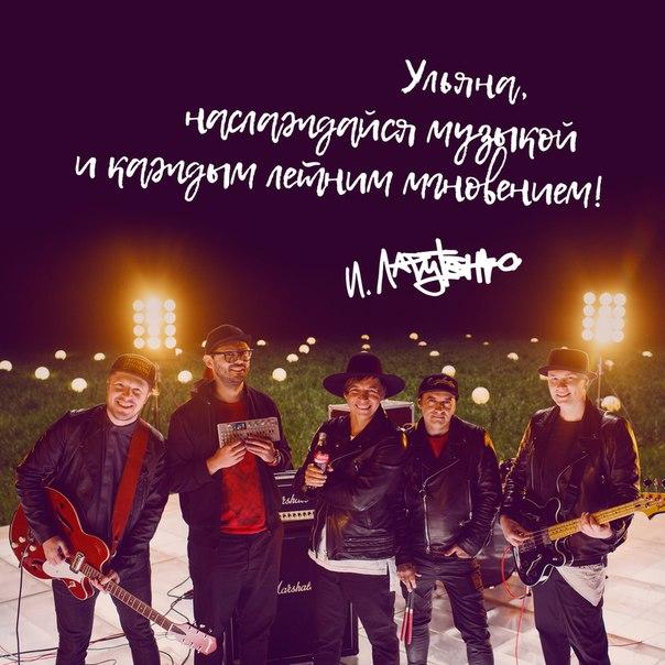 Фото №456241879 со страницы Ульяны Дудниковой