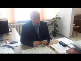 Интервью и с директором школы