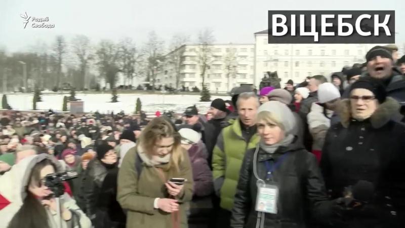 Марш недармаедаў уВіцебску Бабруйску Баранавічах іБерасьці
