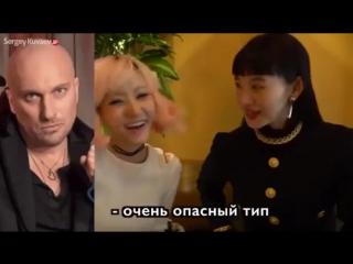 Японки смотрят русских мужчин
