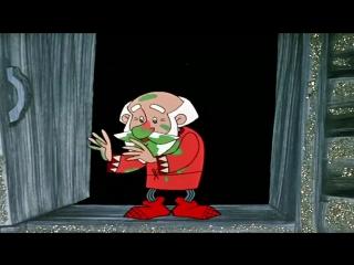 «Дед Мороз и лето» (1969), реж. Валентин Караваев HD 1080