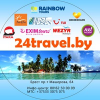 24travelby