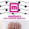 СЕТЬ САЛОНОВ КРАСОТЫ MELLOWS/МЕЛЛОУС