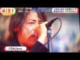 LUNA SEA 武道館ライブ 結成記念日に1万4000人