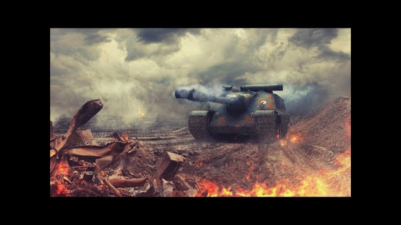 СТРИМ ТУРБО ПРОКАЧКА AMX 50 Foch (155) 13 [World of Tanks]