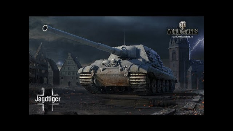 НОЧНОЙ СТРИММ КАРТОШКИ [World of Tanks]
