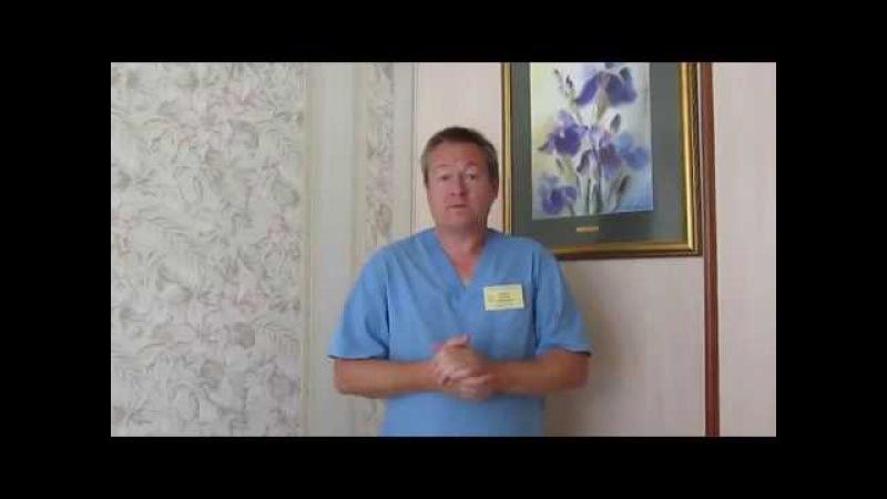 Варикозное расширения вен нижних конечностей Лечение варикоза
