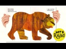 Brown Bear Brown Bear What Do You See Book Reading for Kids Toy Caboodle