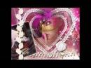Пробуждение любви! В каждой Женщине спит ВОРОЖЕЯ!