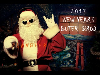 NEW YEAR'S BUTER BROD Club House Dance House Mix ( от PLANBEERa )