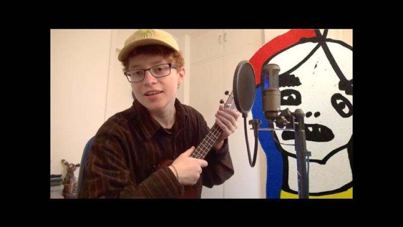 Switch - Ugly (ukulele cover)