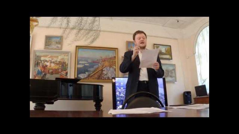Открытие выставки «Древний град Кашира» в Каширском краеведческом музее. Андре ...