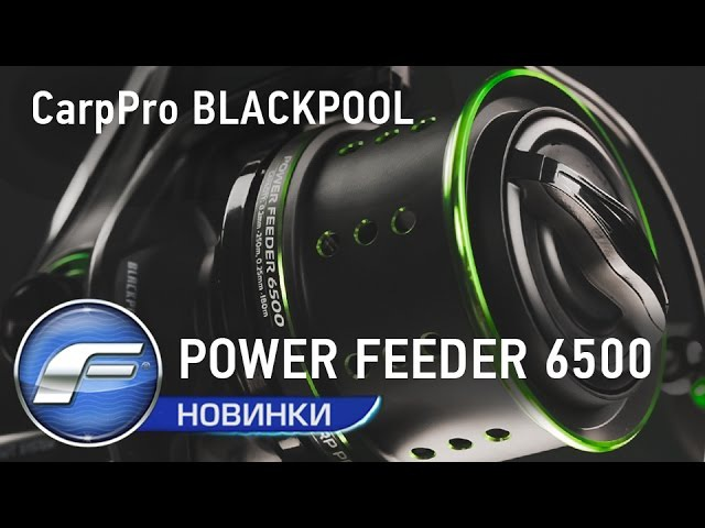 Катушка BLACK POOL Power Feeder 6500