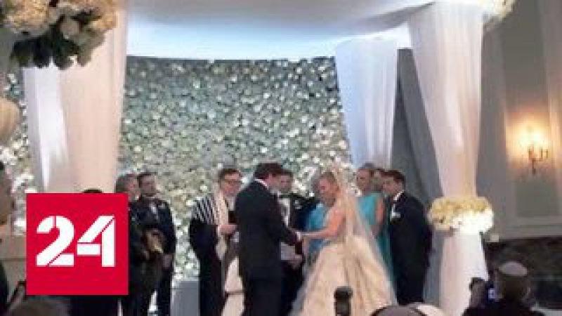На свадьбу внучки российский миллиардер пригласил Элтона Джона и Стаса Михайлова