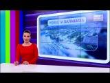 НОВОСТИ 360 БАЛАШИХА 10.07.2017