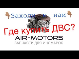 Продажа Двигателя Лексус ЛС 500 2008г 2UR-FSE (Москва -Н.Новгород)