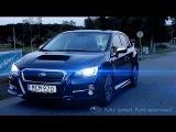 Subaru Furry Tested