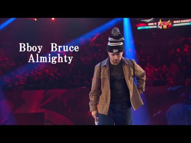 Bboy Bruce Almighty Trailer2017 (Portugal/Momentum Crew)