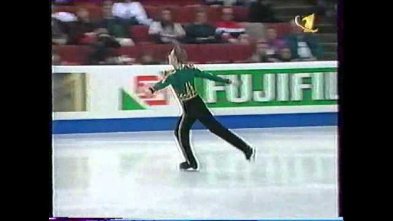 Evgeni Plushenko 1998 Worlds SP Paso Doble Aranjuez