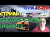 СТРИМ / Прямой эфир 1 / FlatOut 4: Total Insanity / GameZilla