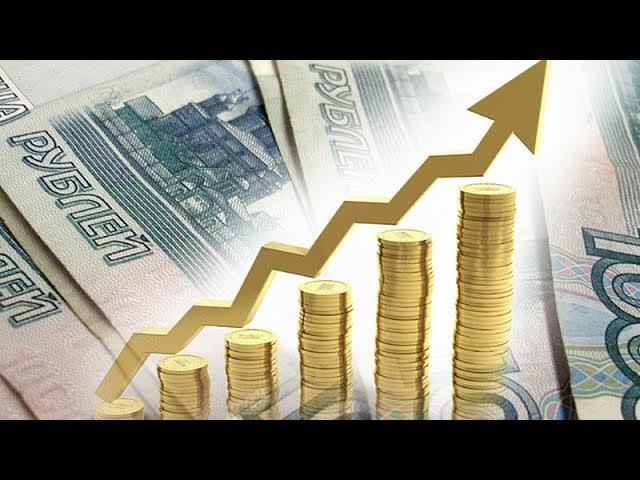 Повышение минимальной заработной платы до 25000 рублей необходимо для экономичес ...