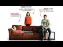 Правила жизни французского парня/Libre et assoupi (2013) Молодежная французская комедия