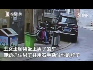 Китаянка погналась за вором/Chinese woman chased a thief