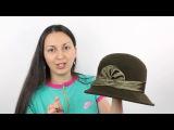 Шляпа, Вега Хаки