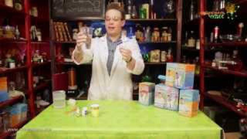 Как сделать лизуна Научный набор для детей. Юный химик.