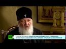Патриарх Кирилл назвал Христа и апостолов неудачниками