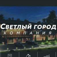 Ооо электротехническая компания светлый город официальный сайт сайт компании клаас
