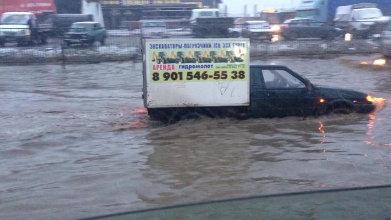 Слишком мокро на дороге