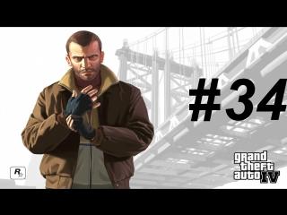 Прохождение GTA IV - #34 Мусорщик