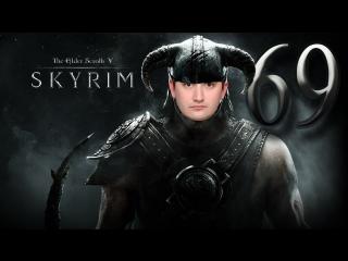 Странствия котомага в мире Skyrim 69 Дом мага