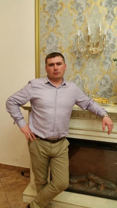 Иван Пынтя