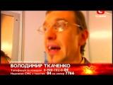 Смешные люди, Сергей Соседов. СТБ Смішні люди