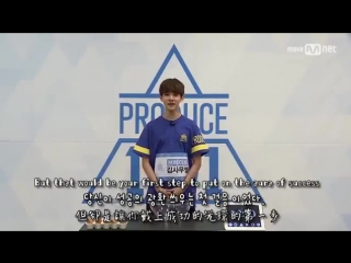 170819 Samuel Hong Kong 1st Showcase Supporting Project By Precious Punch