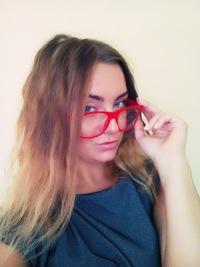 Татьяна Якимович