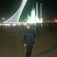 Катя Войтик