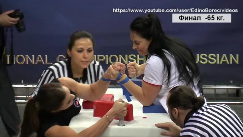 Чемпионат России по армрестлингу 2016 год Финалы от - 50 кг до 80 кг, женщины левая рука