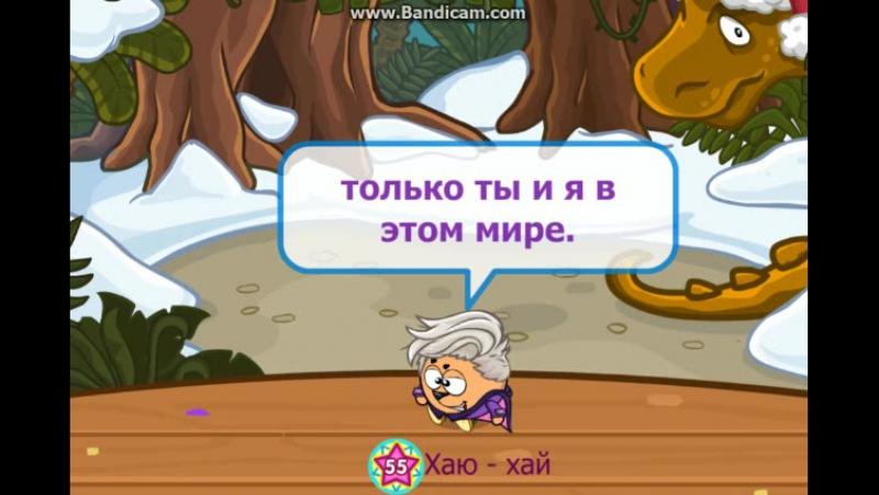 Тает лёд- Никита Гострый