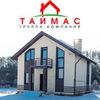 Таймас-групп | Строительная компания