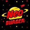 Гатчина | Neo Burger | Нео Бургер | ТРК «КУБУС»